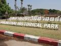 Nordthailand-Tour Tag 2 Sukhothai